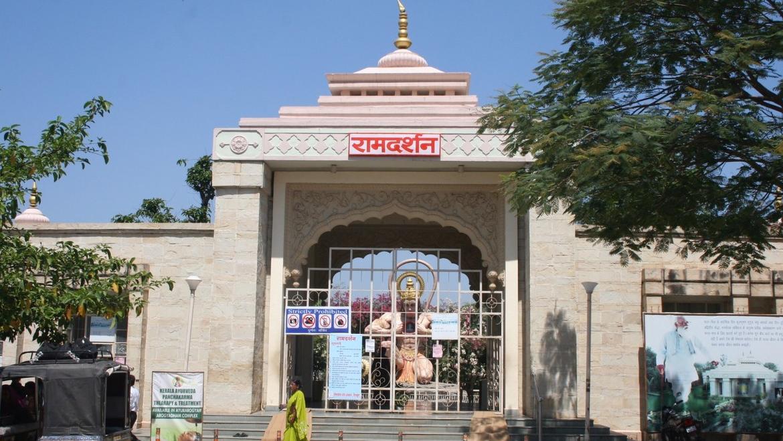 Ram Darshan